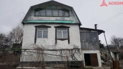 Продам дом c земельным участком в районе Весенней. 28 км, с/т Юбилейное, площадь дома 68,0кв.м., площадь участка 615кв.м., скважина, электричество...