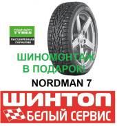 Nokian Nordman 7, 195/55R16