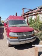 Бампер передний Chevrolet Express