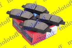 Колодки тормозные дисковые, Передние, (Комплект 4шт), (007602) 0446547050