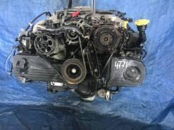 Контрактный двигатель Subaru Legacy BL5 EJ203 A4771