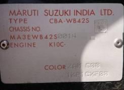 АКПП K10C Suzuki 2017г 35ткм 2WD