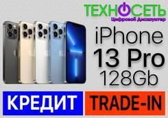 Apple iPhone 13 Pro. Новый, 128 Гб, Золотой, Серебристый, Серый, Синий, 3G, 4G LTE, 5G, Защищенный, NFC