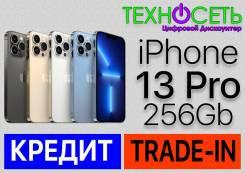 Apple iPhone 13 Pro. Новый, 256 Гб и больше, Золотой, Серебристый, Серый, Синий, 3G, 4G LTE, 5G, Защищенный, NFC