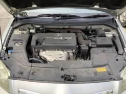 Двигатель 2AZ-FSE Toyota Avensis AZT251 2008 с распила