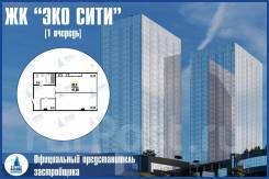 2-комнатная, улица Поселковая 2-я 34. Чуркин, проверенное агентство, 62,0кв.м. Дизайн-проект