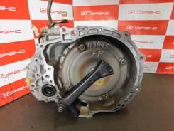 АКПП Mazda, FP, 1 поддон   Установка   Гарантия до 30 дней FN8119090P