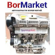 Двигатель Chery Tiggo T11,5, Fora A21, Eastar B14, Oriental SQR484, V-2л