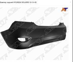 Задний бампер Hyundai Solaris 10-14 4D