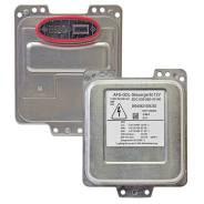 Блок розжига (5DC009060-00, A2118705585) ADL-31