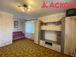 1-комнатная, улица Пирогова 15. Первый участок, агентство, 29,2кв.м.
