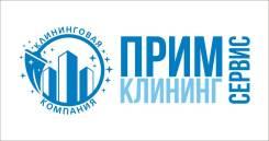 Менеджер. ИП Шкурин Д.А. Кировский, улица Гагарина 89г