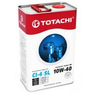 Totachi Niro LV Synthetic