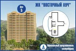 1-комнатная, улица Снеговая 1 стр. 1. Снеговая, проверенное агентство, 52,8кв.м.