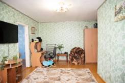 4-комнатная, Г. Вяземский, коммунистическая. агентство, 61,1кв.м.