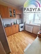 3-комнатная, улица Сафонова 39. Борисенко, проверенное агентство, 64,5кв.м.