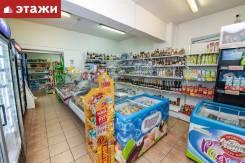 Продается готовый бизнес по адресу: Тухачевского 26