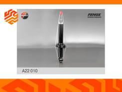Амортизатор подвески газомасляный Fenox A22010 задний A22010