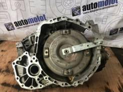 Вариатор (CVT) JF017E Infiniti / Nissan QX60 / Pathfinder / X-Trail / Teana [310203WX0C] 310203WX0C