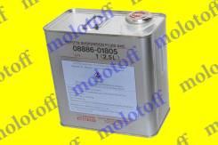 Жидкость для гидроподвески (AHC, 2.5L, Toyota, Original, 08886-01805) 0888601805