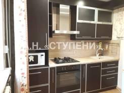 2-комнатная, улица Ворошилова 3. Индустриальный, агентство, 52,4кв.м.