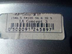 Nokian Hakkapeliitta, 195/65R15 95T XL