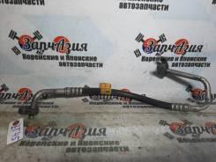 Трубка кондиционера Chevrolet Epica 2006-2013