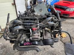 Двигатель Subaru Impreza 2004 [10100BL580] 10100BL580