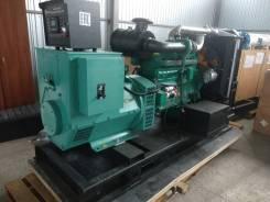 Дизель-генераторы. 7 690куб. см.
