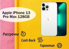 Apple iPhone 13 Pro Max. Новый, 128 Гб, Серебристый, 4G LTE, NFC