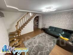 Продаётся отличный дом в районе Автовокзала. Челюскина, р-н Автовокзал, площадь дома 138,1кв.м., площадь участка 847кв.м., централизованный водопр...