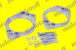 Проставки увеличения клиренса, Задние, (15мм), (Алюминиевые), (007565) 4840132020