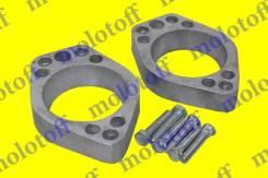 Проставки увеличения клиренса, Задние, (30мм), (Алюминиевые), (007168) 4840132020