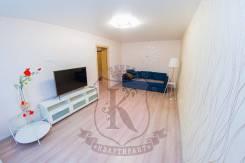 2-комнатная, улица Карбышева 28. БАМ, проверенное агентство, 45,6кв.м.