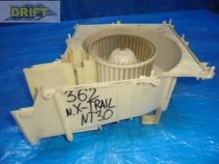 Мотор печки Nissan Xtrail