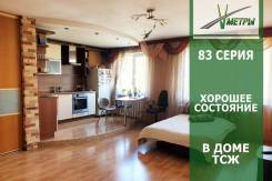 3-комнатная, улица Нейбута 12. 64, 71 микрорайоны, агентство, 65,8кв.м.
