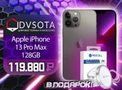 Apple iPhone 13 Pro Max. Новый, 128 Гб, Черный, 3G, 4G LTE, 5G, Защищенный, NFC