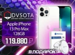 Apple iPhone 13 Pro Max. Новый, 128 Гб, Серебристый, 3G, 4G LTE, 5G, Защищенный, NFC. Под заказ