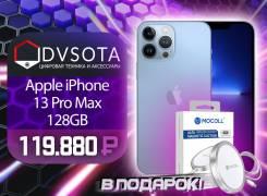 Apple iPhone 13 Pro Max. Новый, 128 Гб, Синий, 3G, 4G LTE, 5G, Защищенный, NFC