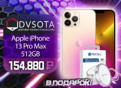 Apple iPhone 13 Pro Max. Новый, 256 Гб и больше, Золотой, 3G, 4G LTE, 5G, Защищенный, NFC