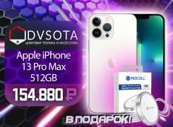 Apple iPhone 13 Pro Max. Новый, 256 Гб и больше, Серебристый, 3G, 4G LTE, 5G, Защищенный, NFC. Под заказ