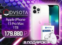 Apple iPhone 13 Pro Max. Новый, 256 Гб и больше, Серебристый, 3G, 4G LTE, 5G, Защищенный, NFC