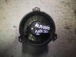 Вентилятор (мотор) печки задний Toyota Alphard ANH20 87103-28110