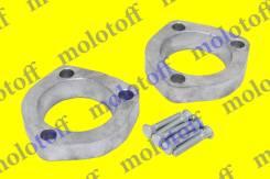 Проставки увеличения клиренса, Задние, (25мм), (Алюминиевые), (007566) 4875048010