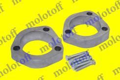 Проставки увеличения клиренса, Задние, (30мм), (Алюминиевые), (007424) 4875048010