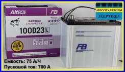 FB Altica Premium. 75А.ч., Обратная (левое), производство Япония