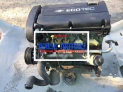 Контрактный Двигатель Citroen, проверенный на ЕвроСтенде в Красноярске