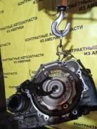 АКПП Hyundai/Kia Sonata, Optima, Magentis G4JS F4A42
