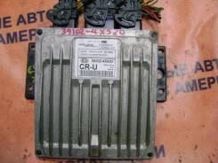 Блок управления ДВС Kia Carnival 391024X520